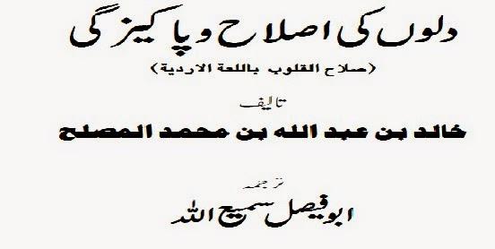 http://books.google.com.pk/books?id=7YipAgAAQBAJ&lpg=PP1&pg=PP1#v=onepage&q&f=false