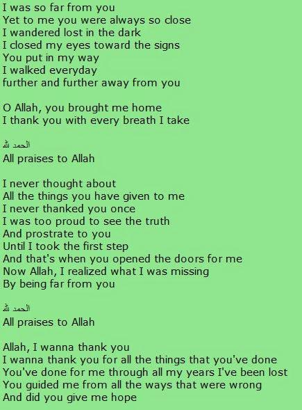 Lirik Lagu Maher Zain - Thank You Allah