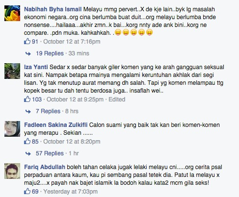 Netizen Mempersenda Payudara Gadis Iklan Petronas