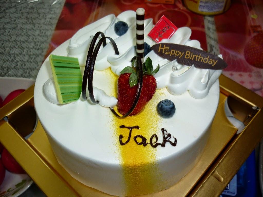 Birthday Cake From Freemori Damansara Uptown Weekend Treat