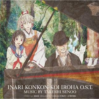 Inari, Konkon Koi Iroha. Original Soundtrack