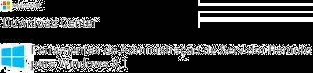Ferramentas de Administração de Servidor Remoto (RSAT)