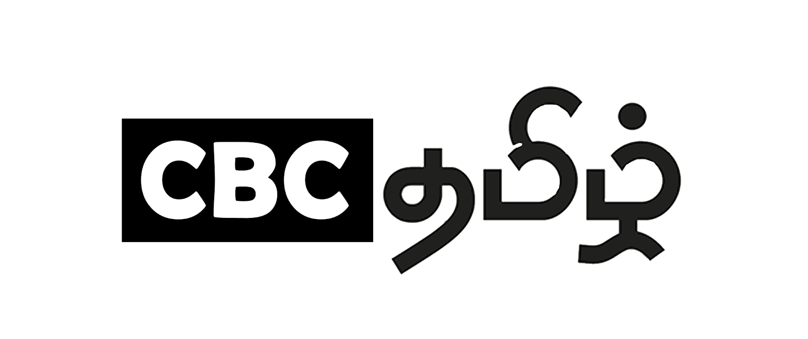 CBC Tamil News - Latest Sril Lanka, World, Entertainment and Business News