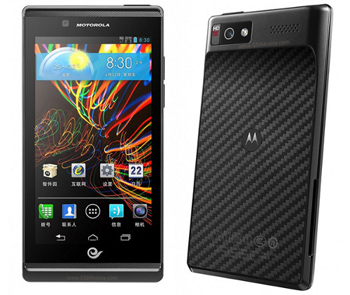 Android 4.0 Dual GSM/CDMA Motorola RAZR V XT889 Rilis di China
