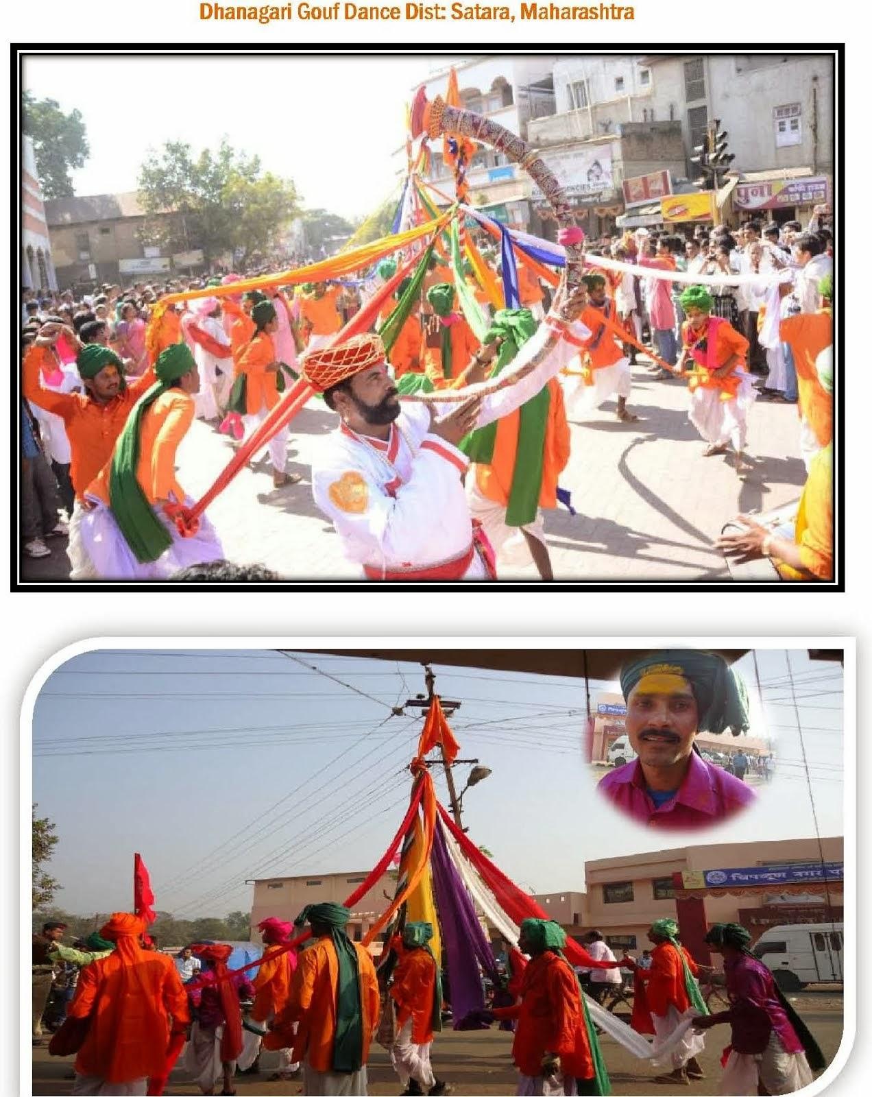 Dhanagai Gouf dance, satara, Maharashtra