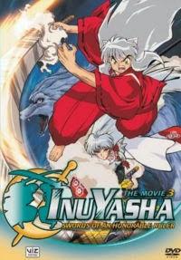Inuyasha Pelicula 3 La espada conquistadora