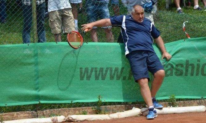 "Бойко ""играе"" тенис"