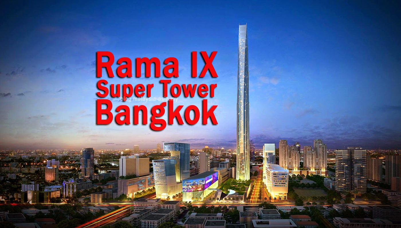 Rama IX Super Tower in Bangkok Thailand