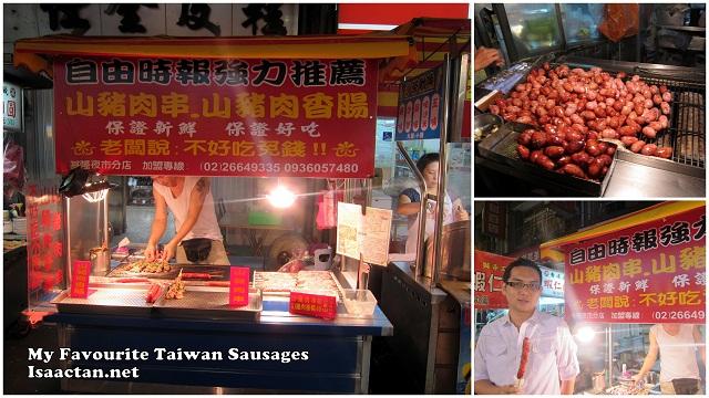 Keelung Miao Kou Night Market Taiwan 4