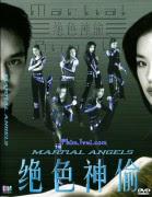 Phim Cướp Thần Tuyệt Sắc - Martial Angels [Vietsub] 1999 Online