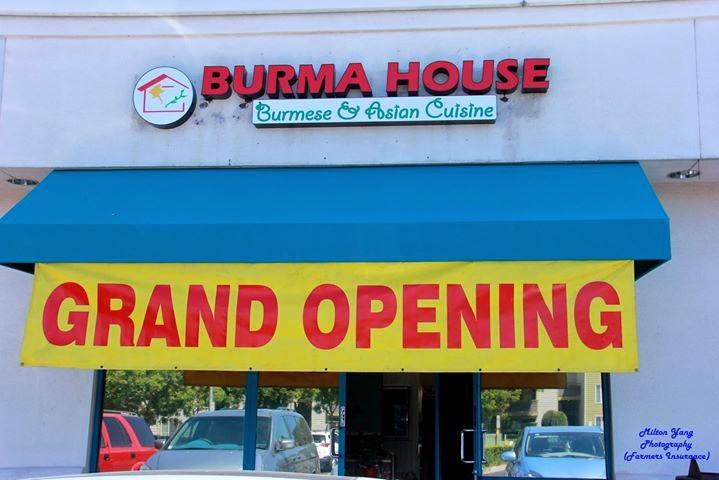 ဆန္ဖရန္ေဘးဧရိယာမွာ Burma House စားေသာက္ဆိုင္ ဖြင့္ျပီ