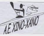 A.E. Xino Xano