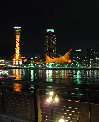 Meriken Park as seen from Harbour Land at night, the Orange Kobe Port tower and the sails on the maritime museum and kawasaki good times world are visible across the water