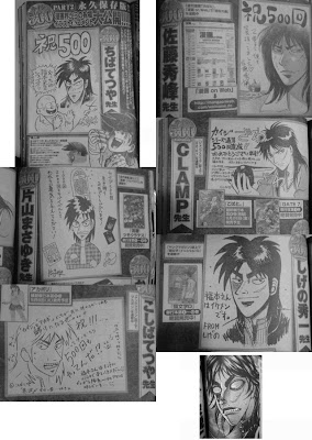 Kaiji manga 500 capitulos Young Magazine