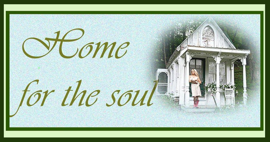 Дом для души