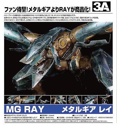 http://www.shopncsx.com/metalgearsolidmgray148scalefiguretoy-jpn.aspx
