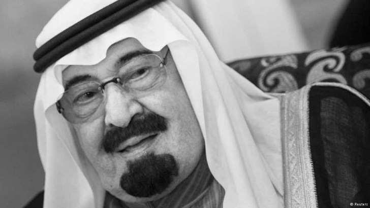 وفاة الملك عبد الله عاهل السعودية