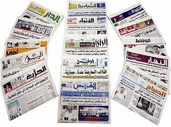 جولة في عناوين الصحف المغربية