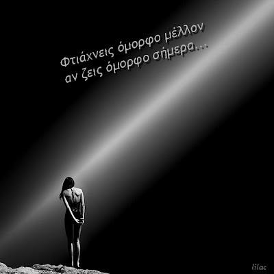 καληνύχτα-goodnight-omorfa logia-ομορφα λογια