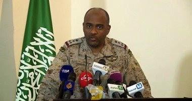 """تحالف """"عاصفة الحزم"""" يحذر إيران: المتعاونون مع الحوثيين سيلقون نفس المصير"""