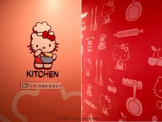 Hello Kitty cafe kitchen