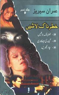 Imran Series By Ibn e Safi Khatarnak Lashein Gaind Ki Tabah Kaari Chaar Lakeerein