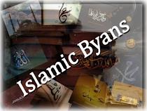 Islamic Byans