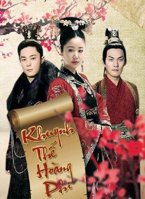 Khuynh Thế Hoàng Phi (2011) VIETSUB - Qing Shi Huang Fei (2011) VIETSUB - (44/44)