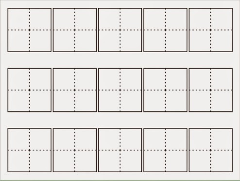 chinese writing grid