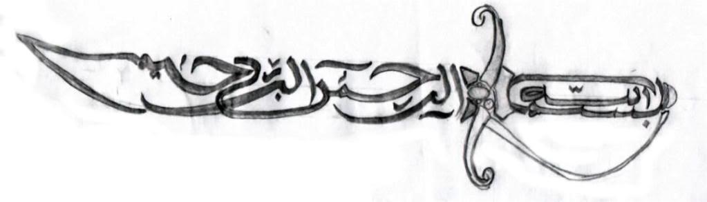Kaligrafi Bismillah Bentuk Kris atau Pedang