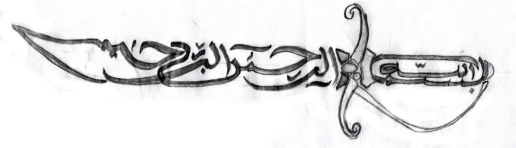 Kaligrafi Bismillahirrahmanirrahim Arab | Kumpulan Wallpaper Islami