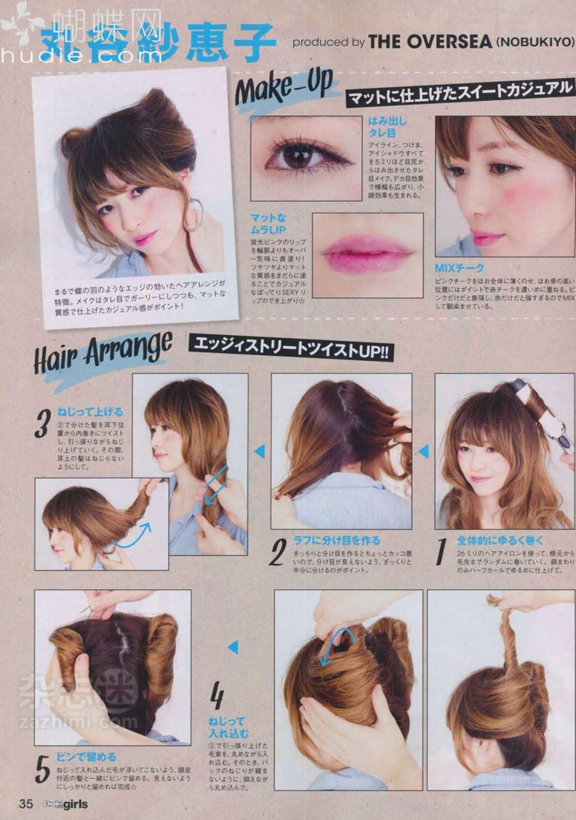 Как сделать ушки из волос девочке