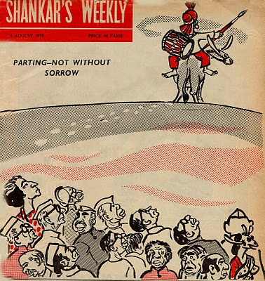 shankars weekly 31081975 cover last issue