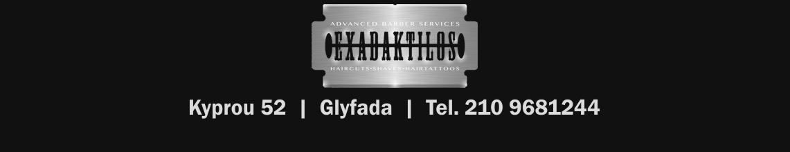 Exadaktilos.com