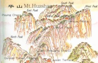 Mapa montañas Huashan