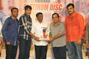 loukyam audio platinum disk function-thumbnail-3