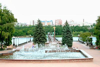 Parc Sherbakov GoToDonetsk