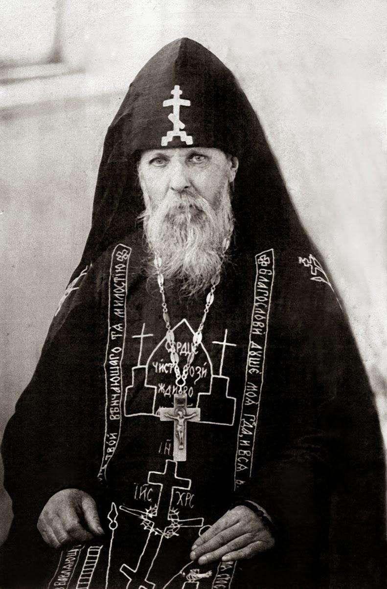 Analavos Great Schema Wiring Info 4291d1216266835ceilingfanwiringceilingfanjpg Eastern Orthodox Spirituality The Of Rh Eospirituality Com