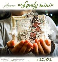 """Сп """"Lovely mini"""""""