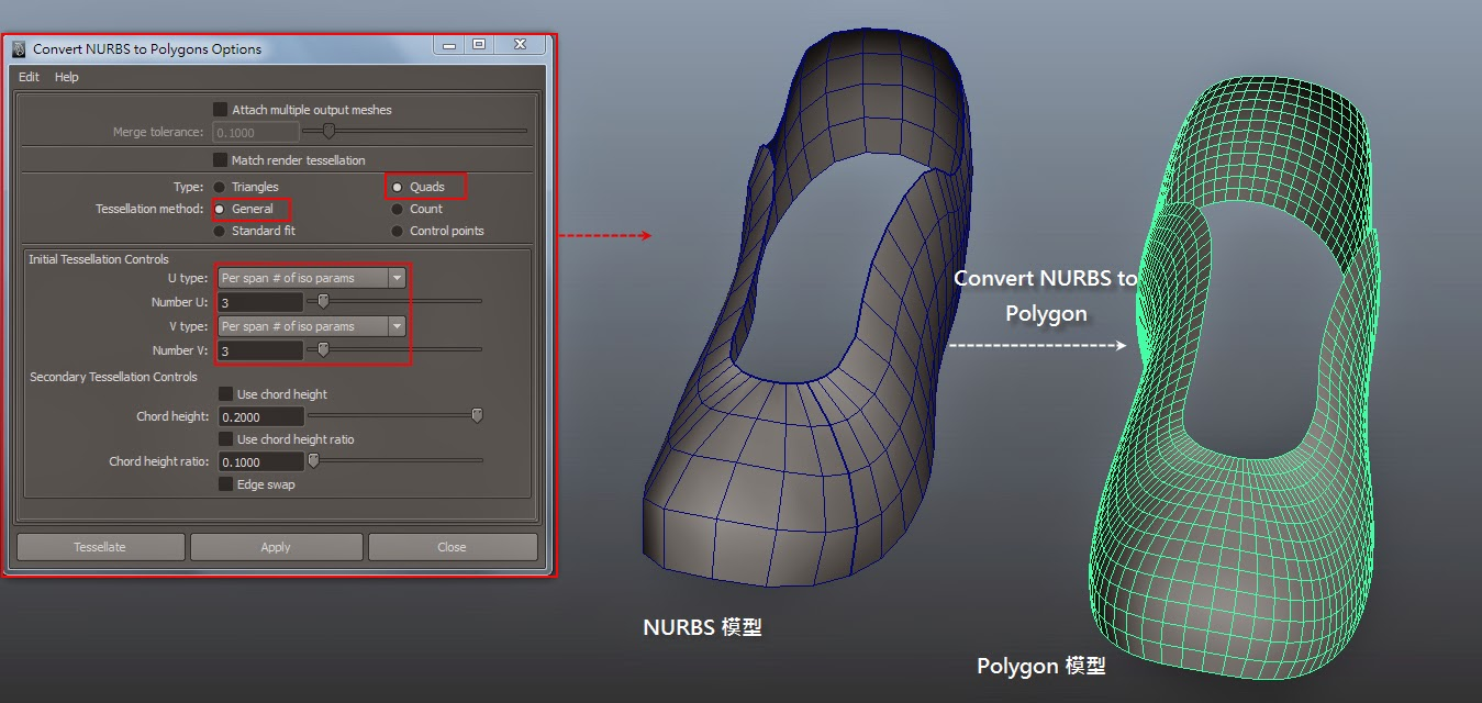 Polygon Modeling Intro in Maya 07