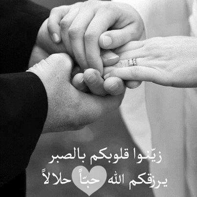 خطوات لكل من تود أن تسحر زوجها