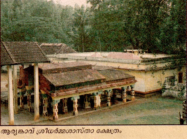 Sabarimala Swami - Photo Gallery