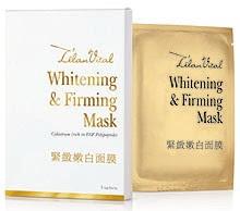 ماسك لشد الجلد المترهل في الوجه ، وتبييض الجلد درجتين ، منتج أمريكي