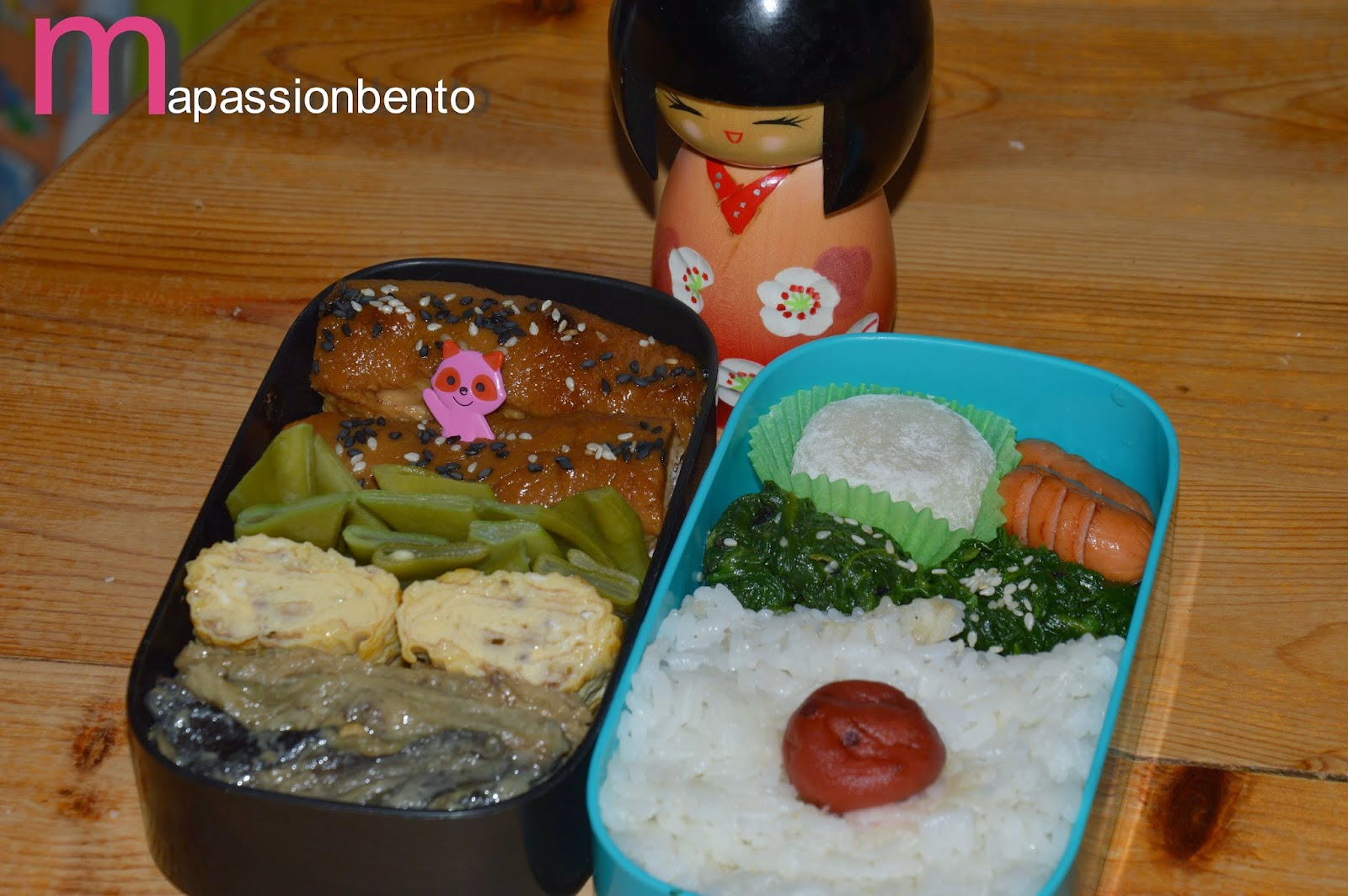 Ma passion bento un bento entre coll gues for Repas entre collegues