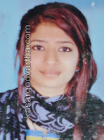Missing, Woman, Court, Parents, Kumbala, Kasaragod, Kerala, Kerala News, International News, National News.
