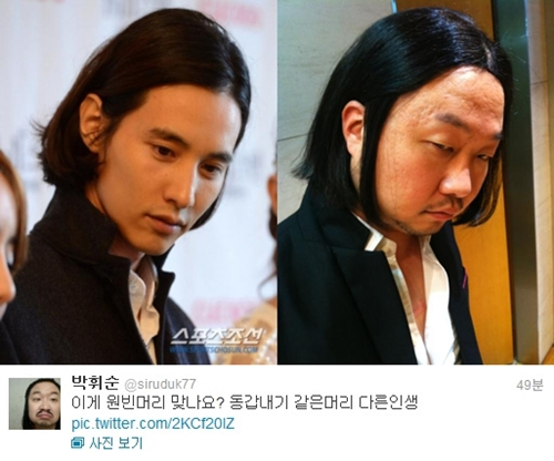 Kim Kyung Jin Comedian Hwi Soon And Kim Kyung Jin