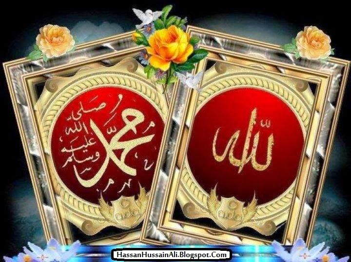Allah Muhammad Saw Names Wallpapers Hd Hassan Hussain Ali