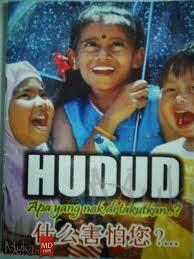 E-Buku IH-88: Hudud, Perspektif Baru Atau Goncang PR?
