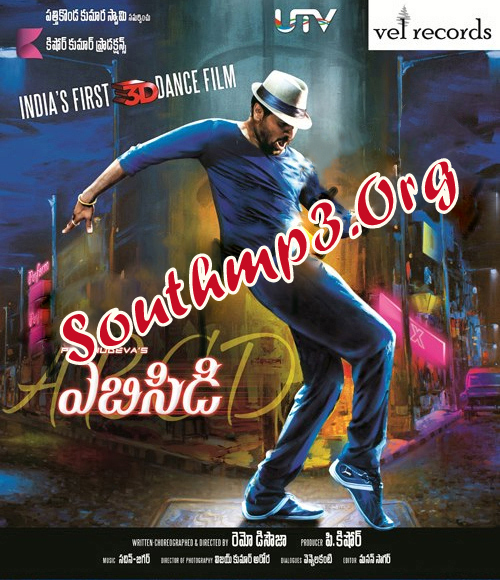 Abcd Telugu Movie Songs Free Download Kbps