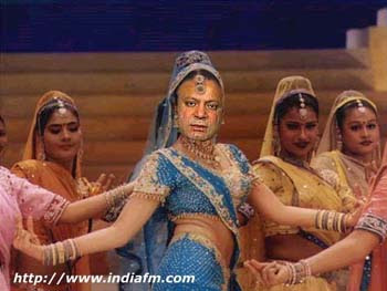 Funny Pictures of Nawaz Sharif ~ Funny Pictures